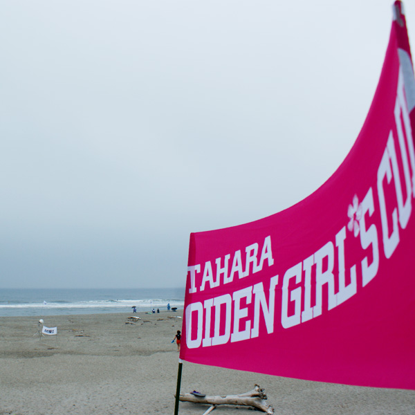 OIDEN GIRL'S SURF CUP